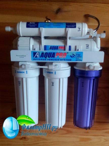 Обратноосмотическая система AquaPro AP-600